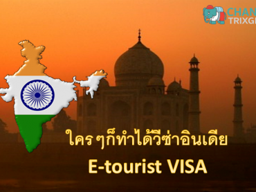 headpic india visa