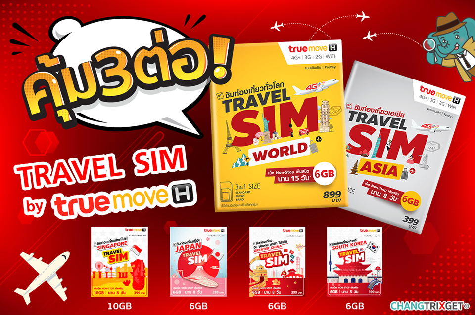 true-travel-sim-all-series