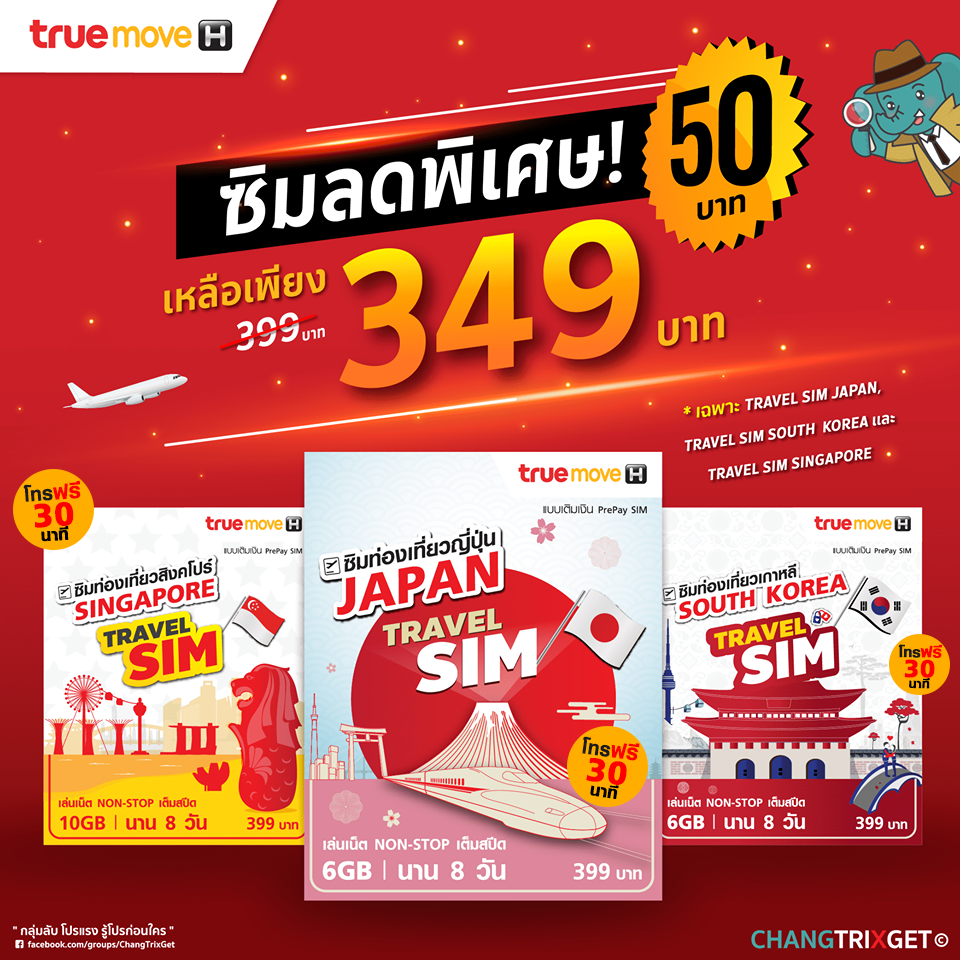 truemove-discount-travel-sim-call-free