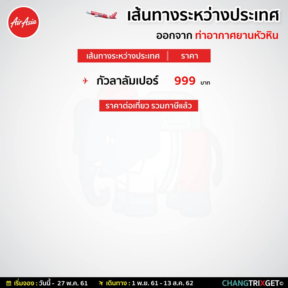 AirAsia-BIG-Sale-Domestic-From-HuaHin