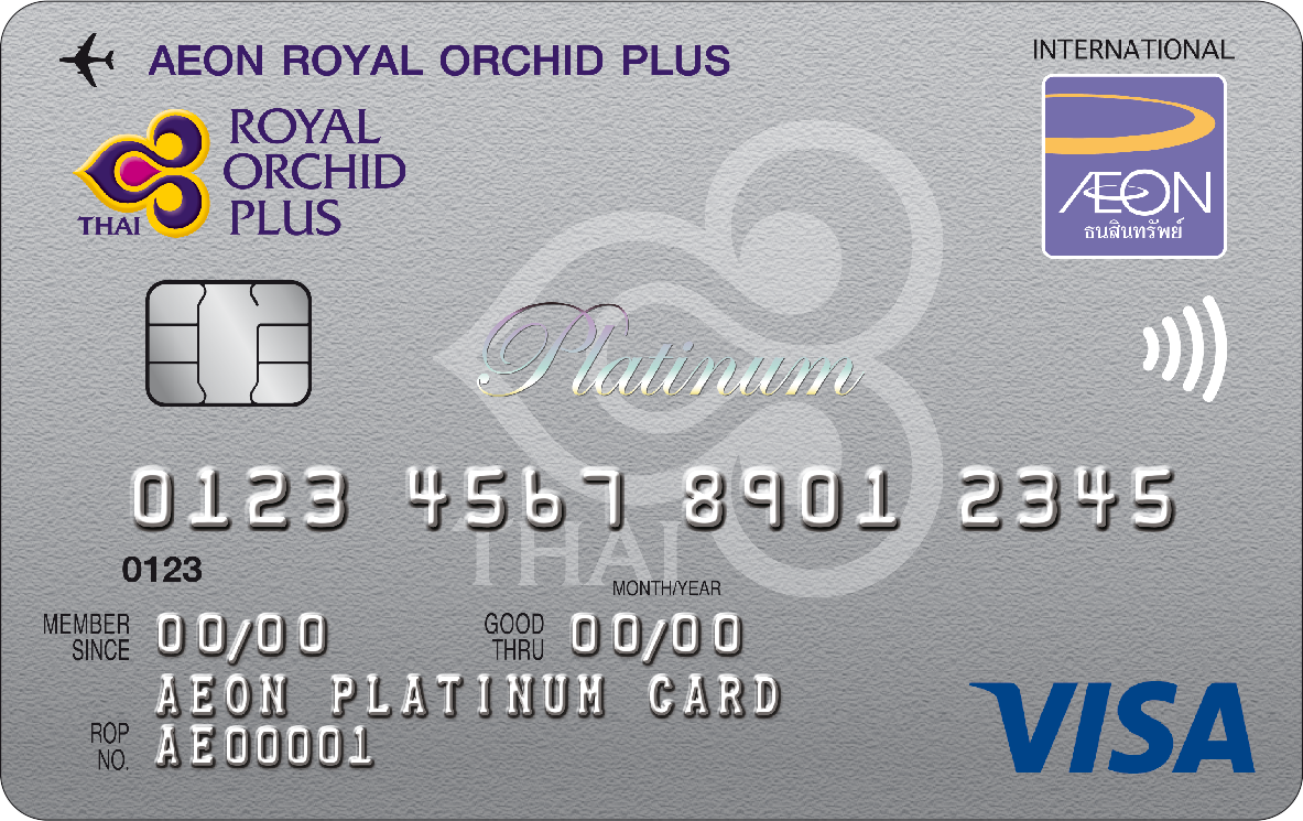 Aeon Royal Orchid Plus Platinum