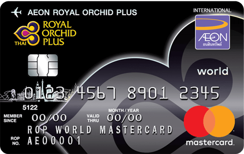 AEON Royal Orchid Plus World Master Card