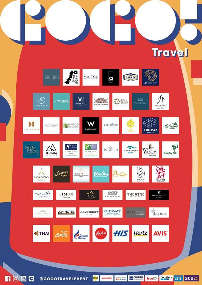 GOGO Travel เที่ยวทั่วไทย ครั้งที่ 1