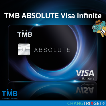 tmb absolute visa infinite