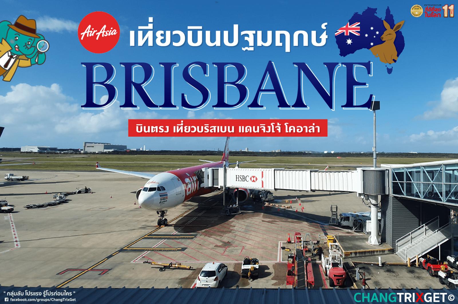 brisbane-thai-airasia-x-first-flight