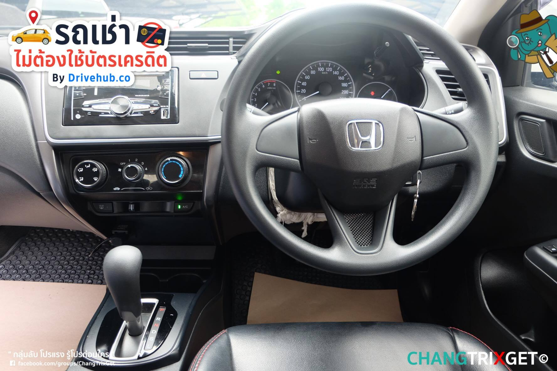 Drivehub-review-ride-car-rental-Honda
