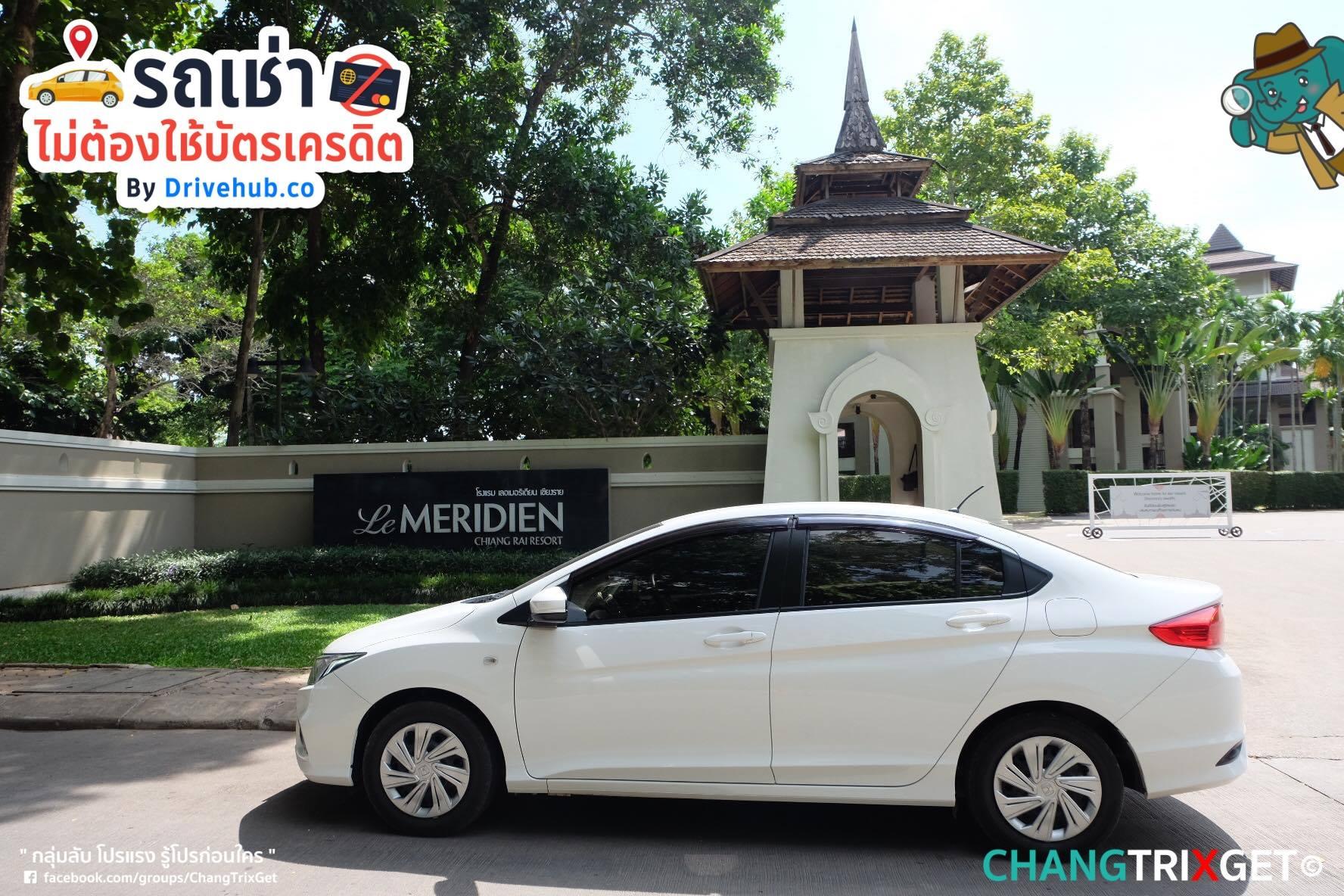 Drivehub-review-ride-car-rental-le-meridien