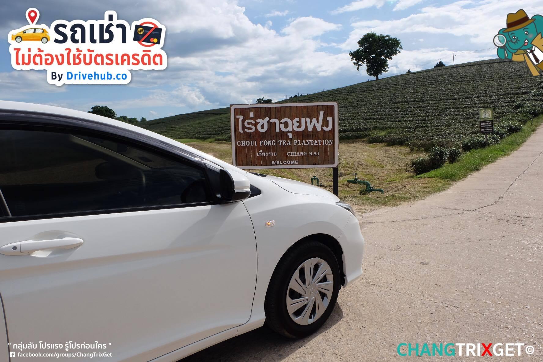 Drivehub-review-ride-car-rental