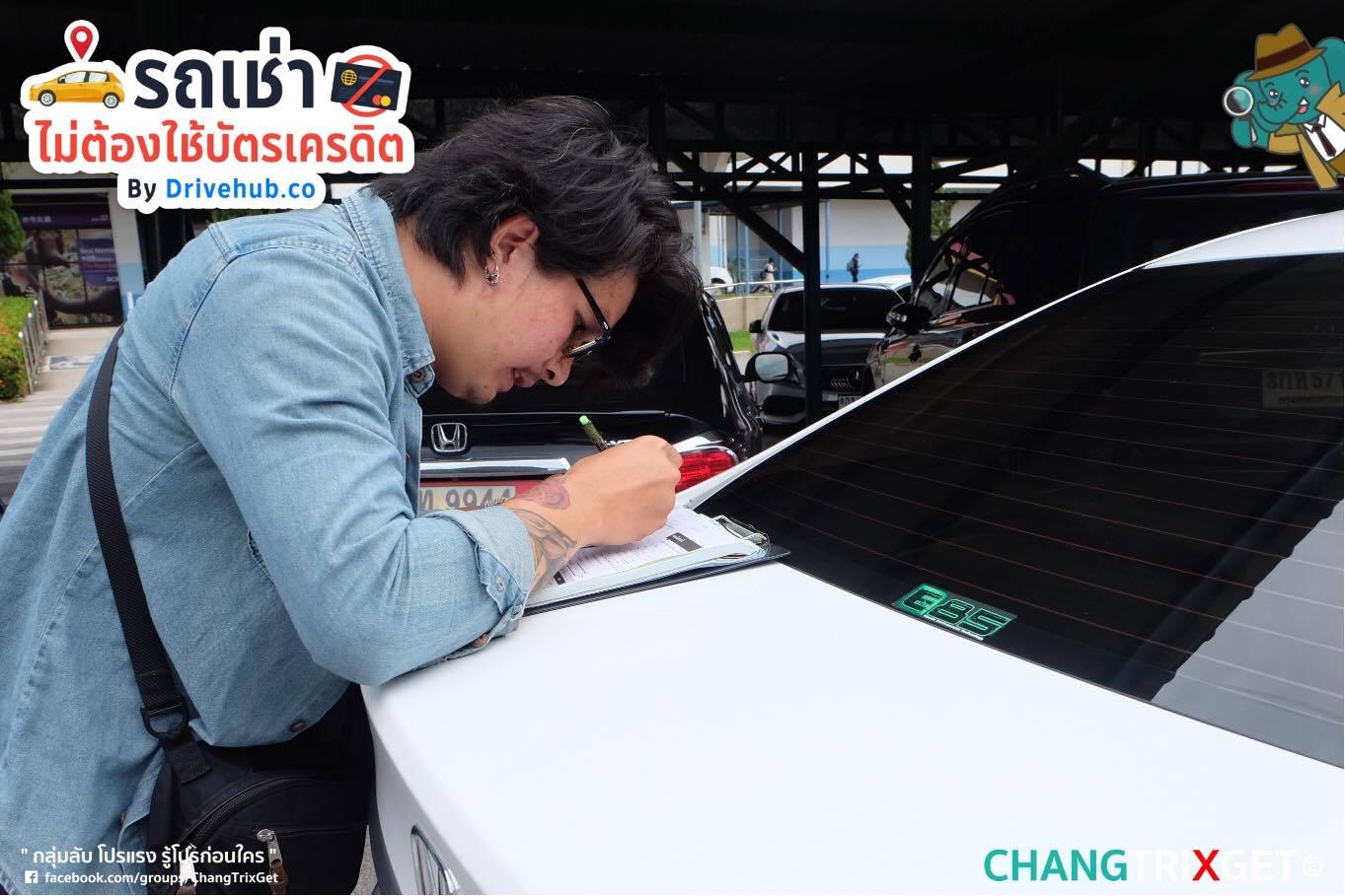 Drivehub-signed-car-rent