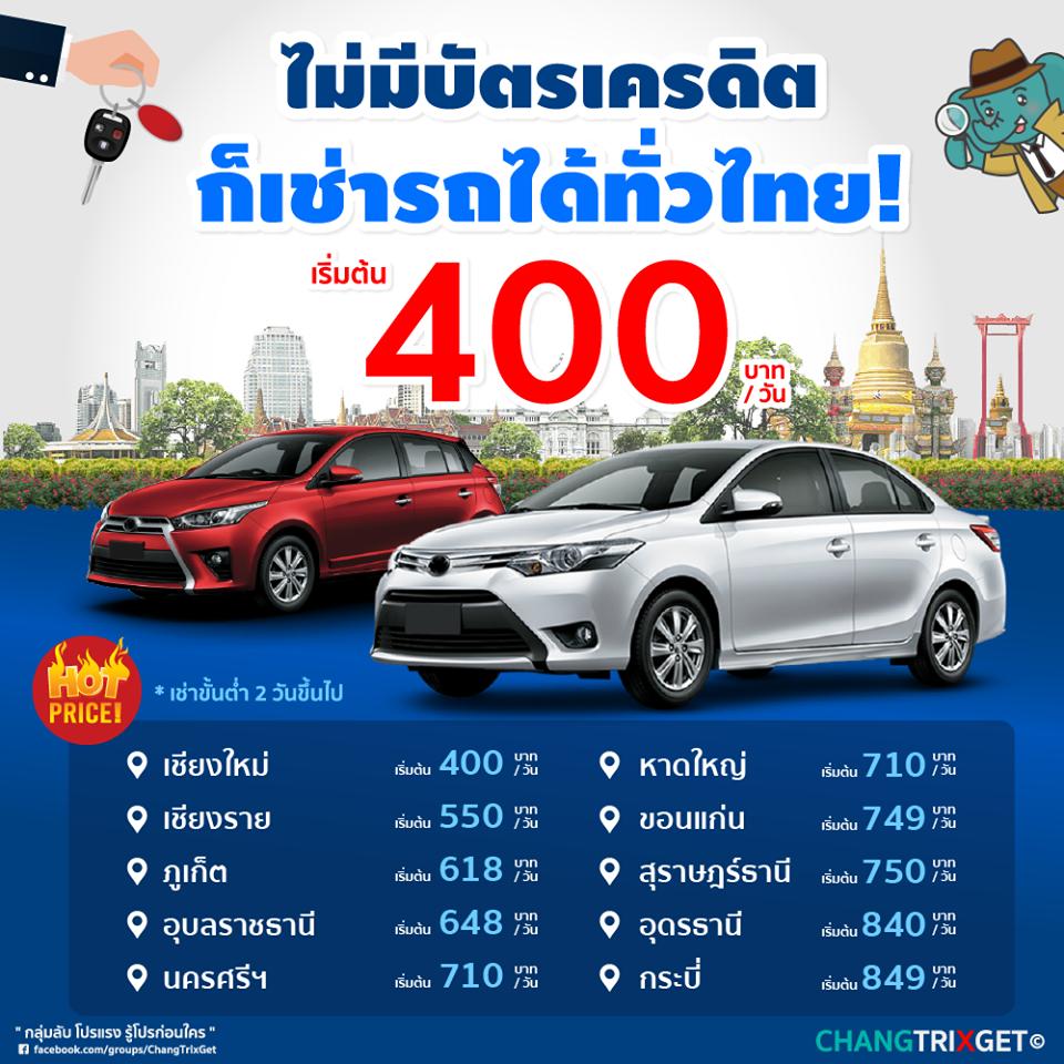 drivehub-promotion