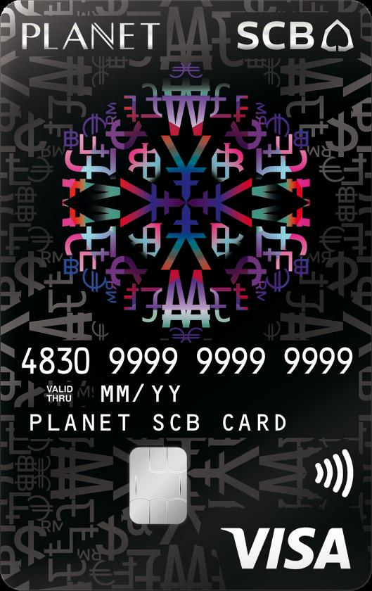 planet-scb-prepaid-card