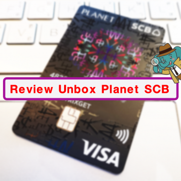 review-unbox-planet-scb
