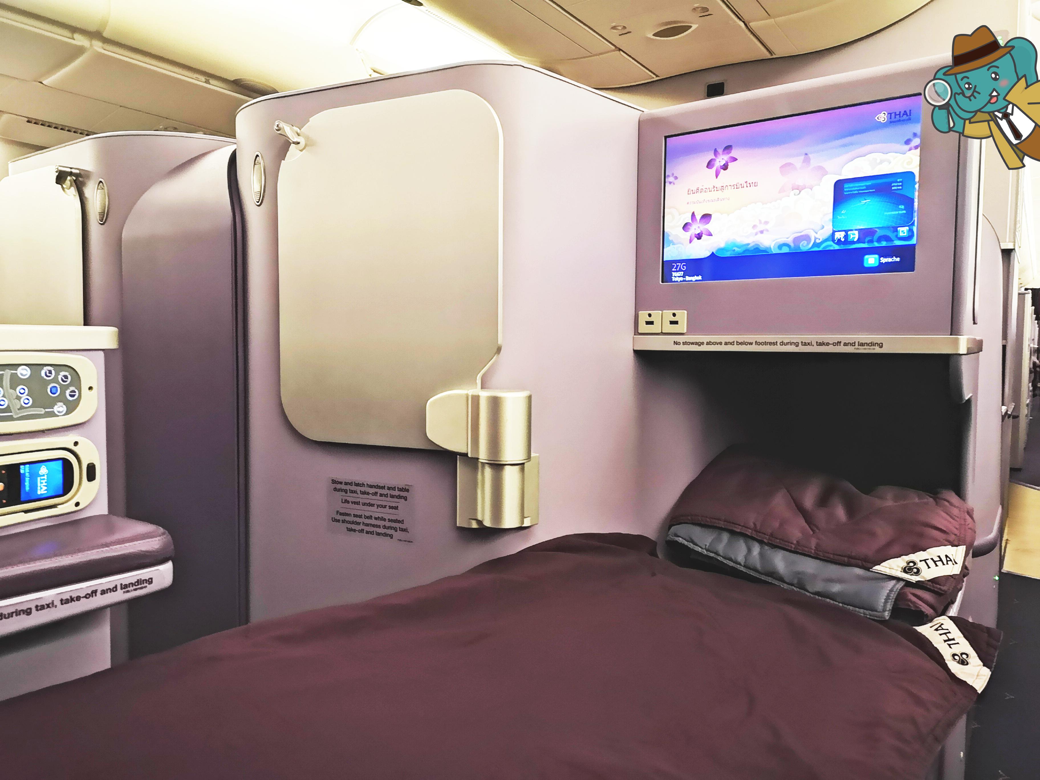 A380BusinessClassBed