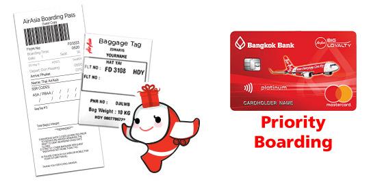 priority-boarding ธนาคารกรุงเทพ แอร์เอเชีย Priority Boarding