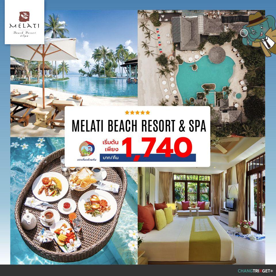 เราเที่ยวด้วยกัน เฟส 2 Melati Beach Resort & Spa
