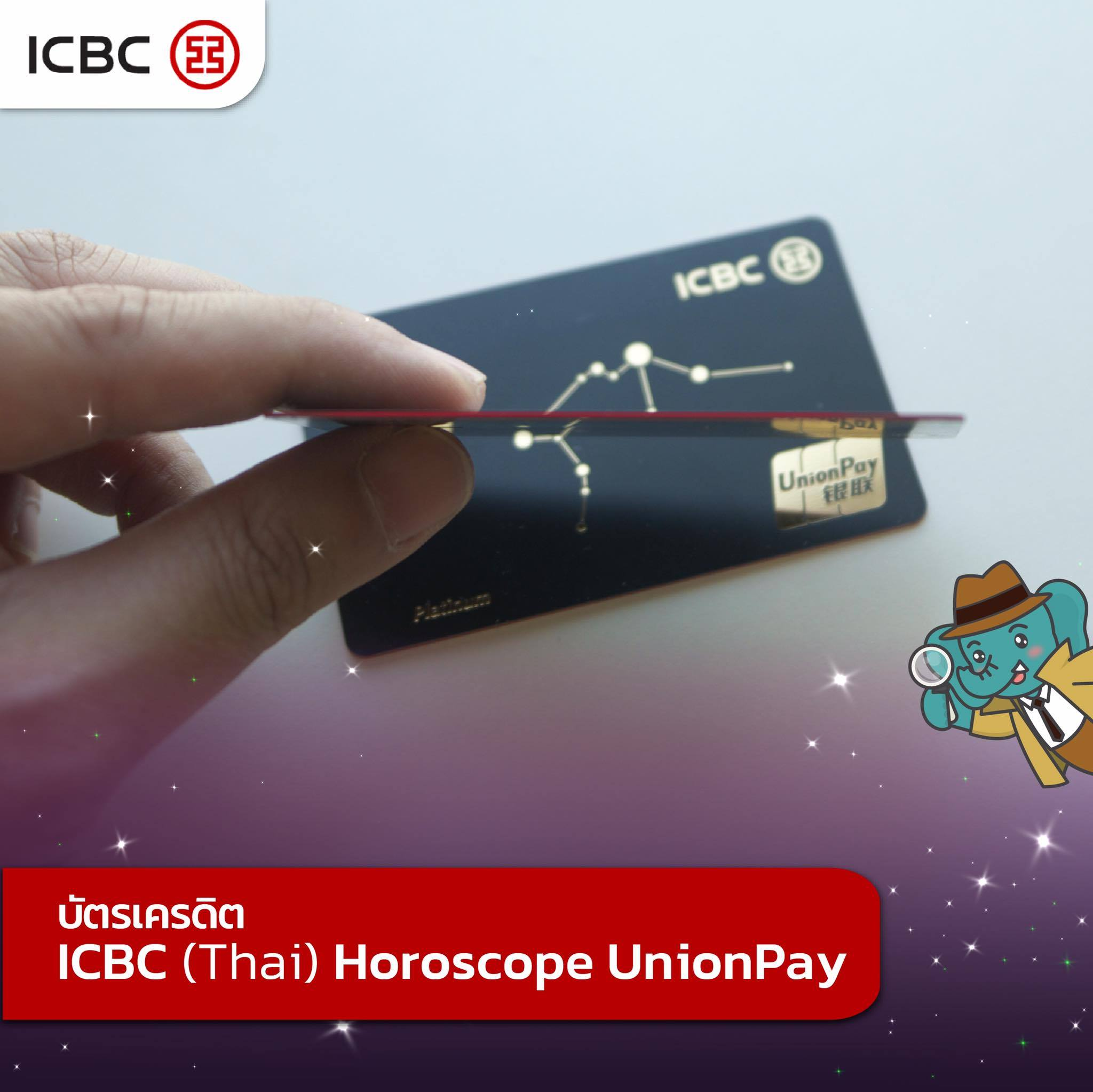 border-icbc-thai-horoscope-unionpay