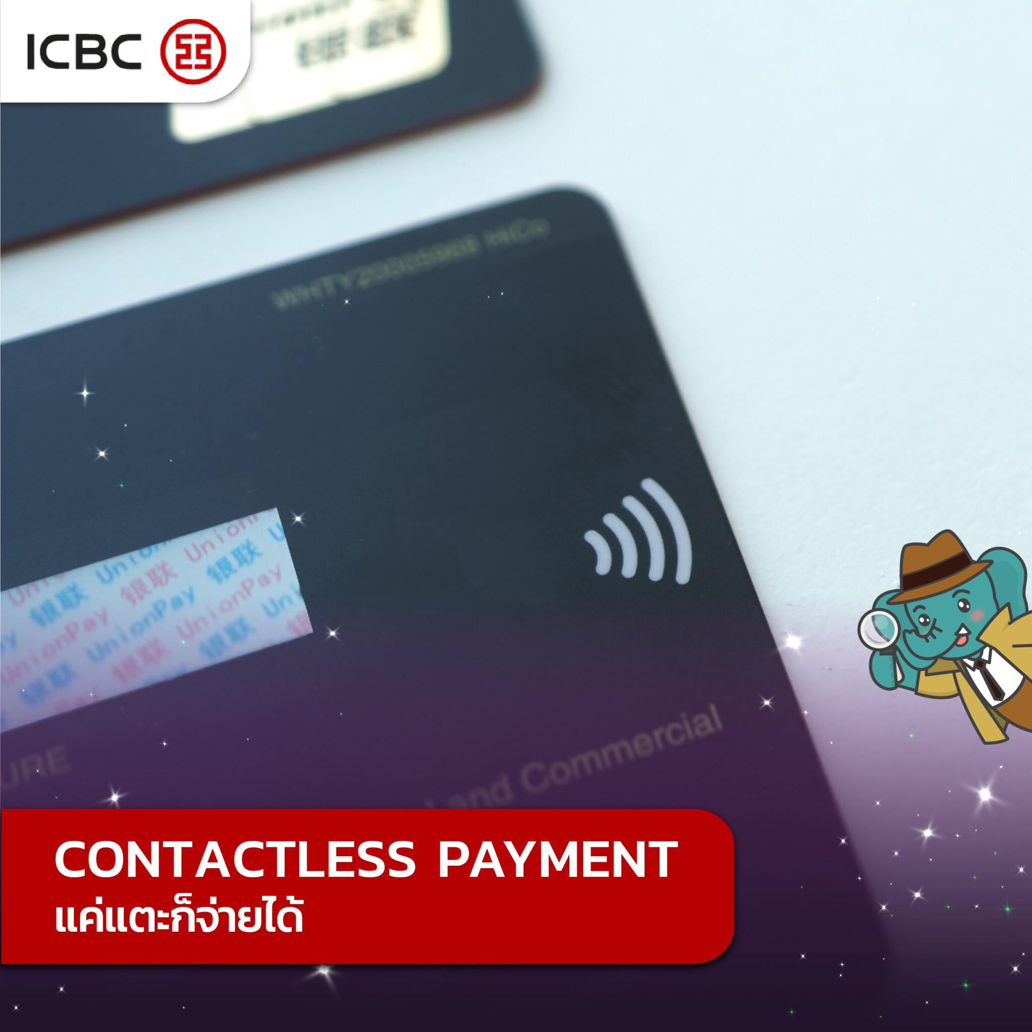 contactless-huaweipay-icbc-thai-horoscope