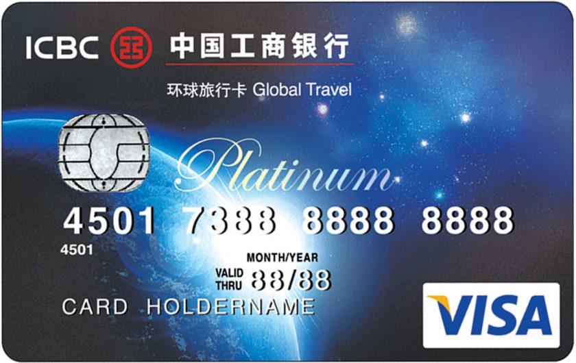 icbc-thai-creditcard-global-travel