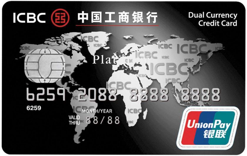icbc-thai-creditcard-unionpay-platinum
